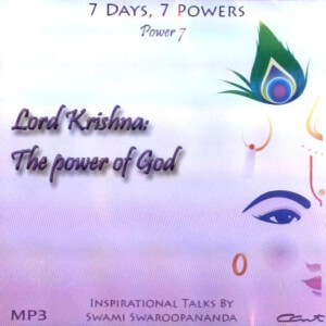 LORD KRISHNA: THE POWER OF GOD (MP3)