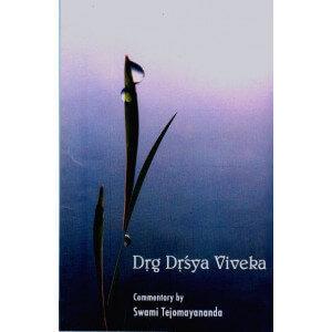 DRG DRSYA VIVEKA (DRIG DRISHYA VIVEKA)