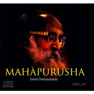 Mahapurusha
