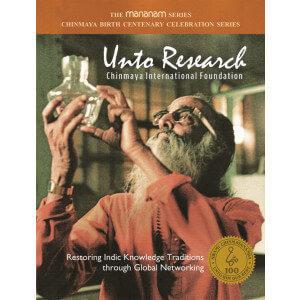 Unto Research ( Mananam Series)