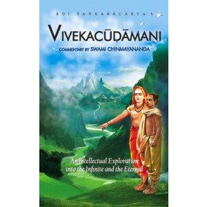 Vivekachoodamani