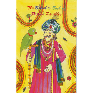 THE BALVIHAR BOOK OF PICTURE PARABLES
