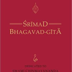 Srimad Bhagawad Geeta (H.B.)