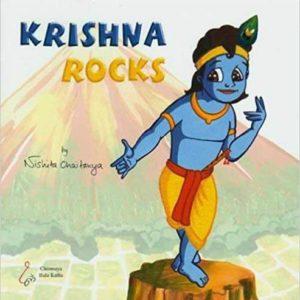 Krishna Rocks