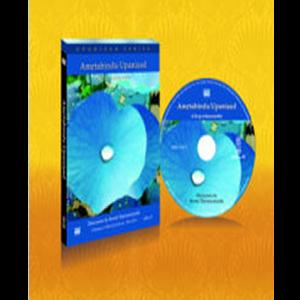 AMRITABINDU UPANISHAD [DVD]