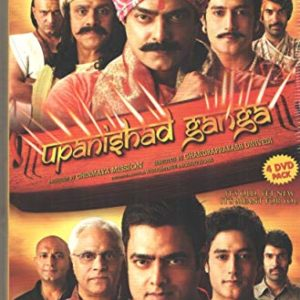 Upanishad Ganga Vol 2 - Episode (4 Dvd Set)