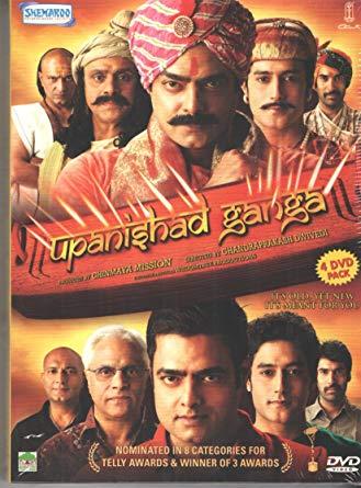 Upanishad Ganga Vol 2 - Episode (4 Dvd Set)
