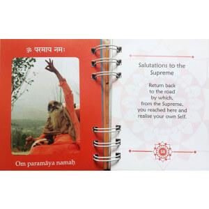 Shri Chinmaya Ashtottarashata Namavali